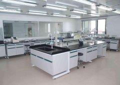 食药实验室建设